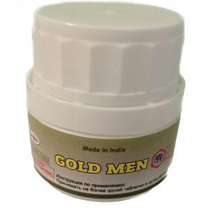 Gold Men 10 табл. (Индия)